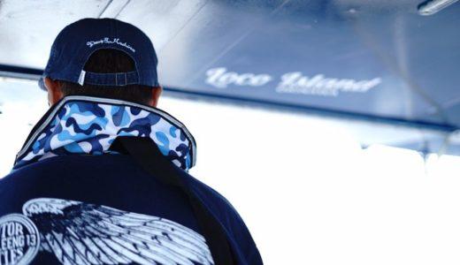 沖縄の船釣りチャーターといえばロコアイランド。座間味カップに参加!!