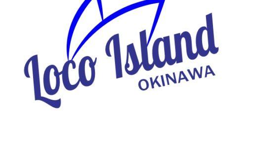 沖縄の本部にあるゴリラチョップで、シュノーケリングを楽しんできました!